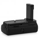 Батарейная ручка Dicom Nikon D3200/D3300